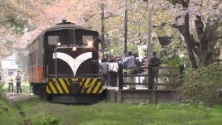 津軽鉄道 芦野公園駅 20140505