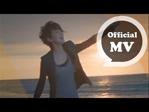 劉力揚 Jeno Liu [ 崇拜你 Worship ] Official MV