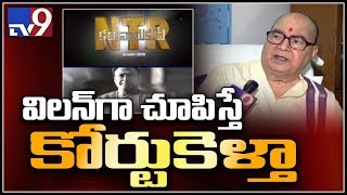 Nadendla Bhaskar Rao F 2 F with TV9 on NTR Biopic..