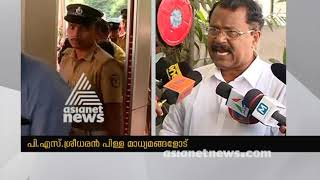 Sabarimala Temple Live Updates : P. S. Sreedharan Pilla's Response 21 OCT 2018