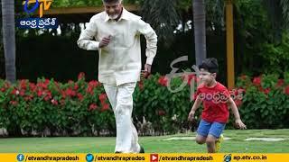 Watch: Chandrababu Playing Games With grandson Nara Devans..