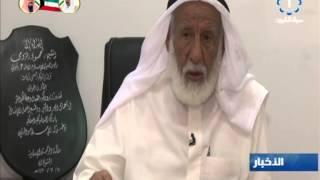 الوحدة الوطنية الملاذ الامن لاهل الكويت     -