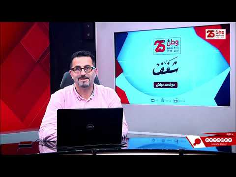 """حملة """"من بيت لحم إلى غزة"""".. مبادرة تطوعية لإرسال المساعدات للمتضررين من العدوان"""