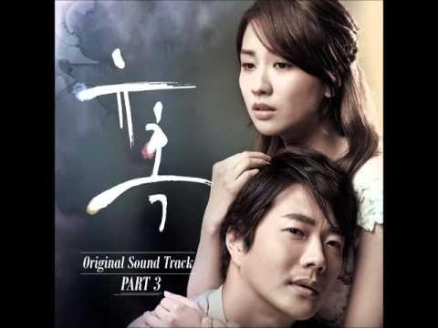조권 , 페이 - One summer night ( 드라마 유혹 OST )