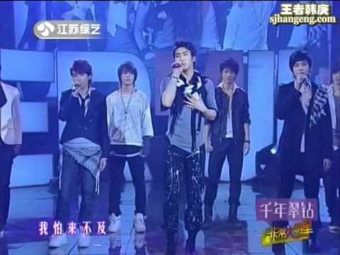 《Super Junior SJ M 韓庚 圭賢 東海 厲旭 始源 Henry 周覓》音樂 Live 非常大明星 至少還有你