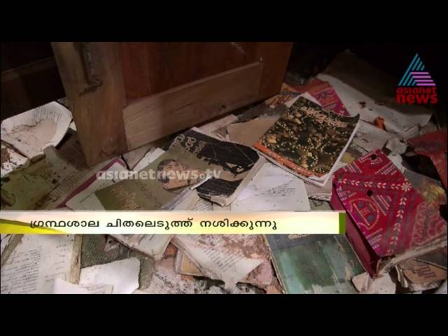 57th years old Village  library on destroying condition : Day of Reading