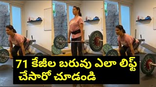 Akkineni Amala Lifts 71kg weight..