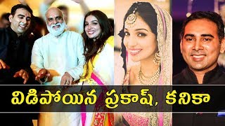 Divorce Talk Of Raghavendra Rao son Prakash Kovelamudi!..