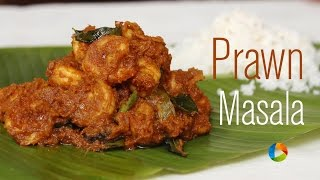 Prawn Masala  |  Home Cooking