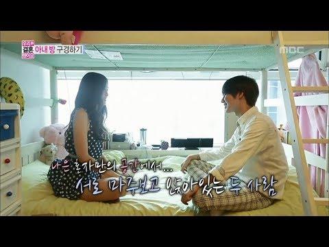 [ENG SUB] We Got Married, Tae-min, Na-eun(18) #07, 태민-손나은(18) 20130817
