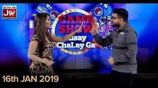 Game Show Aisay Chalay Ga Card | Episode 25 | 16 Jan 2019 | Mathira & Faheem | BOL Entertainment