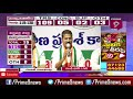 MP Revanth Reddy Controversial Comments on Election Commission over Ministers Rules | Prime9 News  - 04:25 min - News - Video