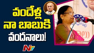 PV Narasimha Rao daughter emotional words about her father..