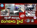 Hyderabad & Bangalore Highway Road Accident Victims Exclusive Interview | Crime Diaries #196