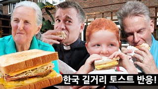 이삭토스트를 처음 먹어본 영국인들의 반응??!!