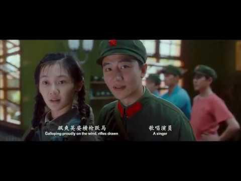 冯小刚《芳华》删减片段首曝光