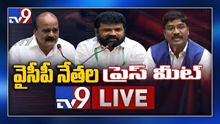 YSRCP Leaders Press Meet LIVE- Delhi- Sujana Chowdhary..