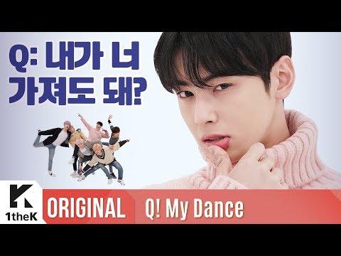 Q! My Dance(맞춤): ASTRO(아스트로) _ All Night(전화해)