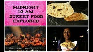 Street food vlog/நள்ளிரவு 12 மணி உணவு தெரு/Night 12 AM food street explored and reviewed