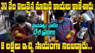 Mangoes worth Rs 30K looted in Delhi; fruit-seller receive..