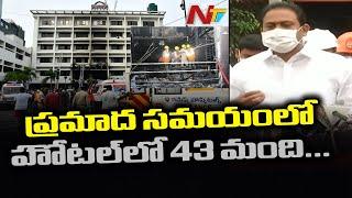 Vijayawada hospital blaze: Ministers Alla Nani and Suchari..