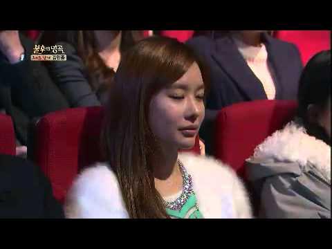 불후의 명곡 - [Yoo Mi] Immortal Songs 2 EP88 # 001