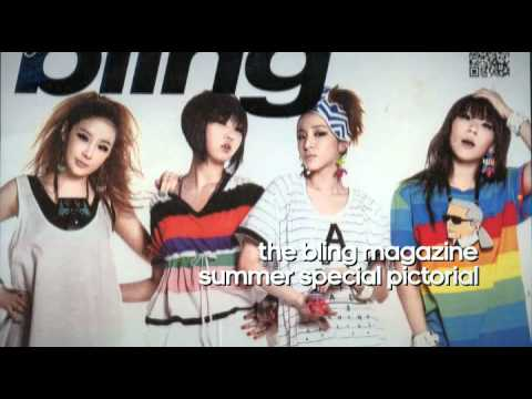 2NE1 is all in with adidas Originals
