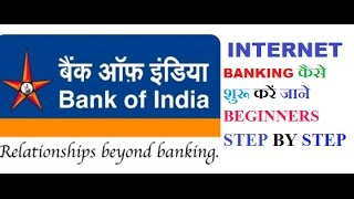 BOI internet Banking Setup | Live Fund Transfer | Step by Step |  Hindi/Urdu