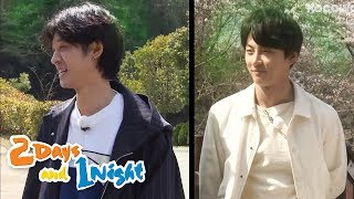 The First Key Depends on Joon Young! [2 Days & 1 Night Ep 531]