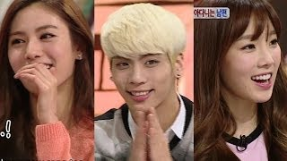 Hello Counselor - Taeyeon of Girls' Generation, Jonghyun of SHINee & more! (2014.03.24)