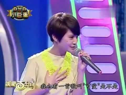 楊丞琳演唱蔡健雅的可愛~