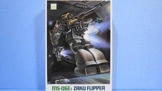 245 1/144  MS-06E3 ザクフリッパー   『機動戦士ガンダムMSV』