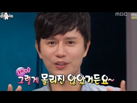 The Radio Star, Bonnie And Clyde Members #08, 허술한 신사들 특집 20130918