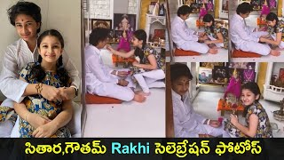 Namratha shares a cute video of Gautham-Sitara rakhi momen..