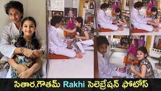 Namratha shares a cute video of Gautham-Sitara rakhi momen..