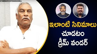 Tammareddy Bharadwaj candid talk on Baahubali mania in Lon..