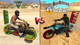 GTA 5 NIGHTMARE DEATHBIKE VS GTA SAN ANDREAS NIGHTMARE DEATHBIKE - WHICH IS BEST?