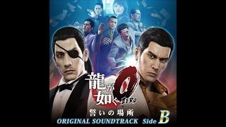 Ryu ga Gotoku Zero - OST [Side B] - 35 - Friday Night [EXTENDED]
