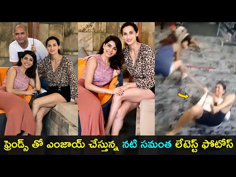 Actress Samantha's best moments with her friends after divorce