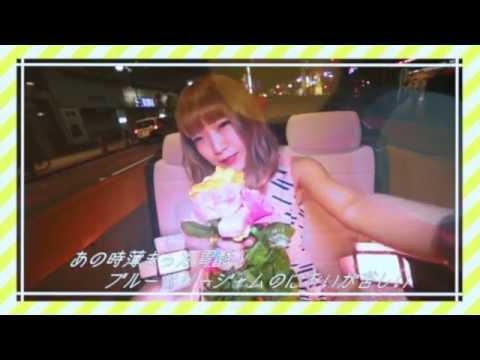 坂口喜咲 - DO-SHE-YOU 【Official Music Video】