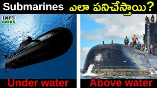 How Do Submarines Work Under Water? In Telugu | Submarines ఎలా పనిచేస్తాయి? | Info Geeks