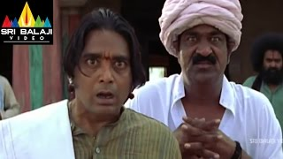Vikramarkudu Movie Attili as Vikram Rathod Comedy Scene | Ravi Teja, Anushka | Sri Balaji Video