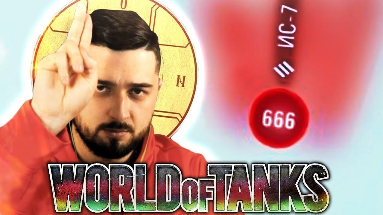 World of Tanks Приколы #181👌 Press F