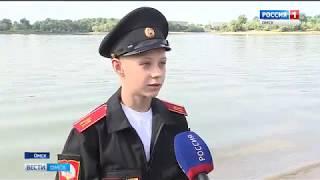 Омские кадеты сегодня приняли участие в экологической акции «Реки впадают в моря»