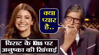 KBC 10: Big B makes fun of Virat Kohli's Kiss for Anushka ..
