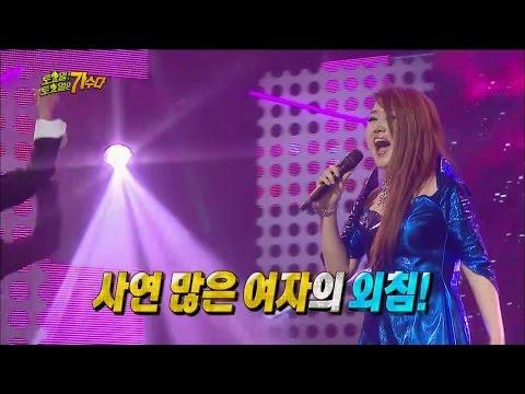 【TVPP】So Chan Whee - Tears, 소찬휘 - 14년 만에 재현되는 전율 고음의 전설 'Tears' @ Infinite Challenge