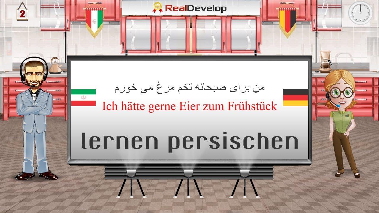 persisch lernen farsi lernen persisch lernen deutsch 2 youtube. Black Bedroom Furniture Sets. Home Design Ideas