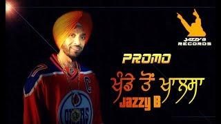 Khande Ton Khalsa – Promo – Jazzy B