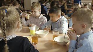 Школьная столовая - зеркало образовательной системы