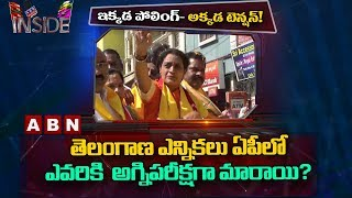 Inside: AP TDP Tense as CBN future lies in TS result..